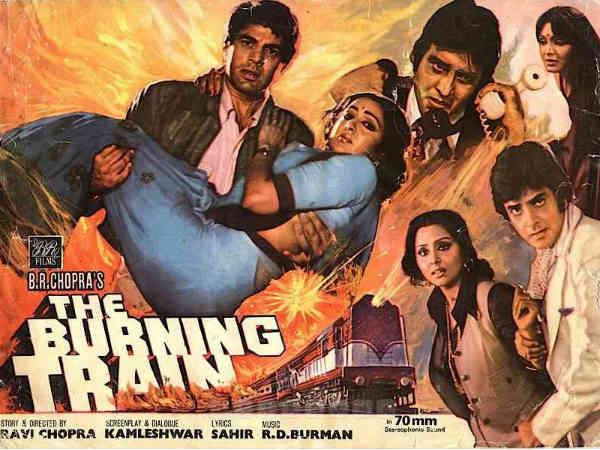 1980 की फिल्म ''द बर्निंग ट्रेन'' का रीमेक फाइनल- सात सुपरस्टार्स आएंगे साथ !