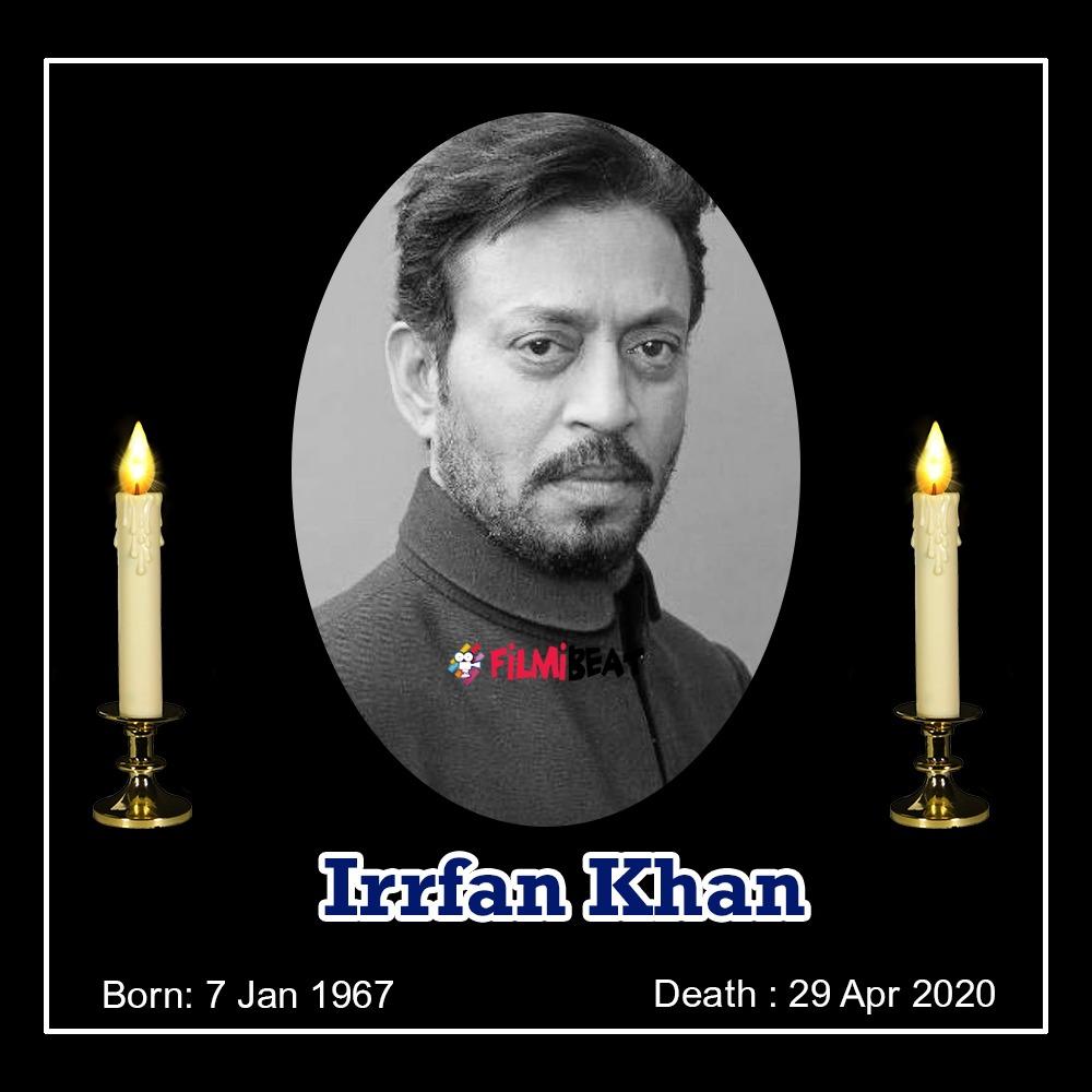 54 साल की उम्र में अभिनेता इरफान खान का निधन