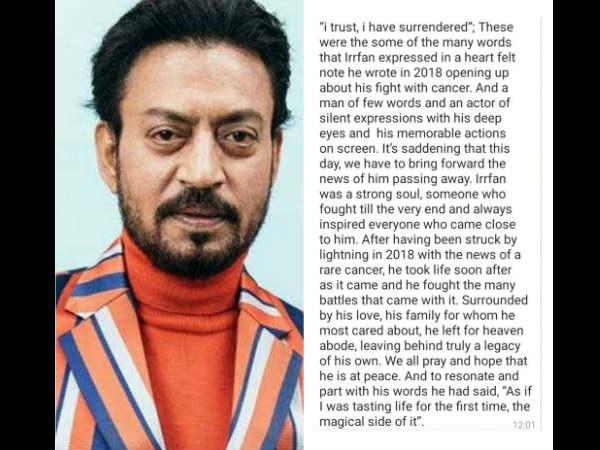 दिग्गज अभिनेता इरफान खान का निधन- आमिर खान, अजय देवगन से लेकर अमिताभ बच्चन ने दी श्रद्धांजलि