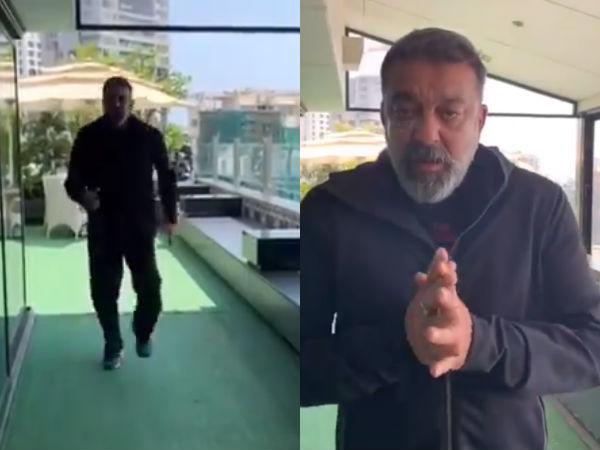 लॉकडाउन- घर पर रहते हुए कैसे करें एक्सरसाइज- धड़ल्ले से वायरल हुआ संजय दत्त का वीडियो
