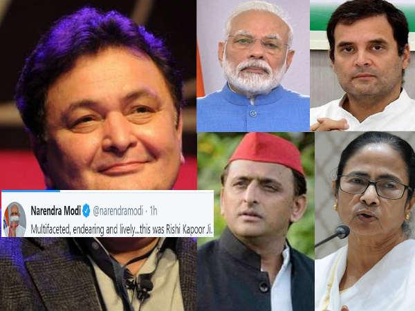 ऋषि कपूर की मौत से दर्द में राजनेता- पीएम मोदी, राहुल गांधी और ममता बनर्जी समेत सबने दी श्रद्धांजलि