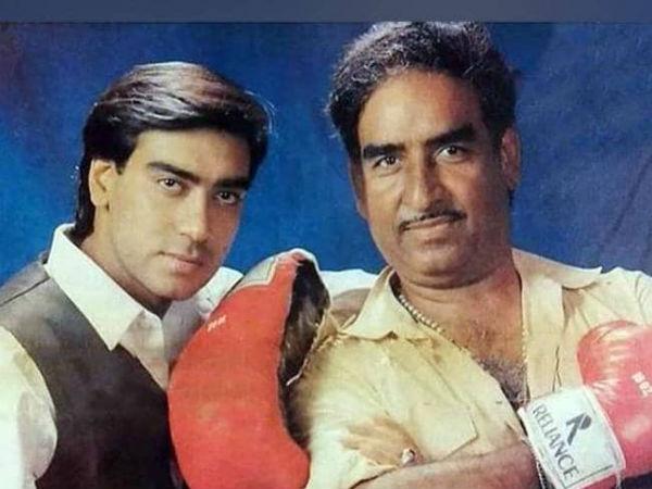 मेरी जिंदगी के असली सिंघम मेरे पिता, गाड़ियां धोईं 8 दिनों तक खाना नहीं खाया- अजय देवगन
