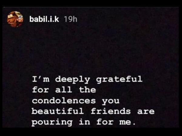 पिता इरफान खान की मौत पर बेटे बाबिल का दर्द भरा संदेश कहा- बोलने की हालत में नहीं हूं