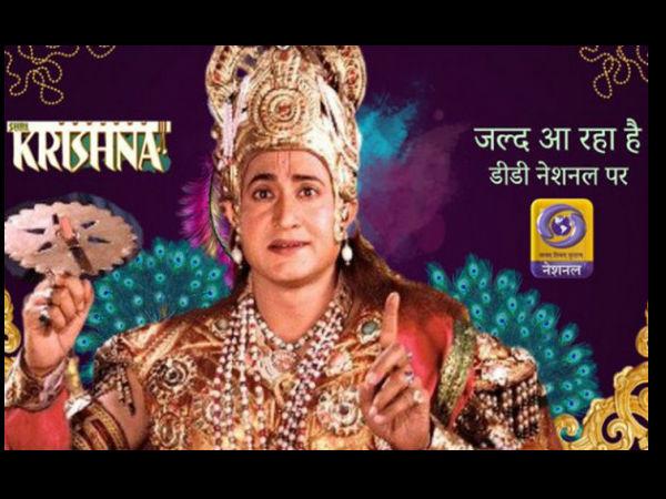 दूरदर्शन का रिकॉर्ड टीआरपी प्लानिंग, रामायण के बाद 27 साल बाद 'श्री कृष्णा' की वापसी, बड़ी खबर !