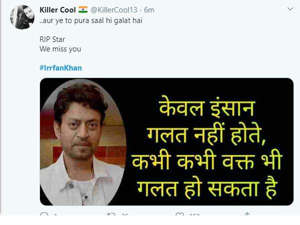 अभिनेता इरफान खान का निधन, फैंस का टूटा दिल कहा- वक्त गलत है, लैजेंड मरते नहीं, पढ़ें रिएक्शन !
