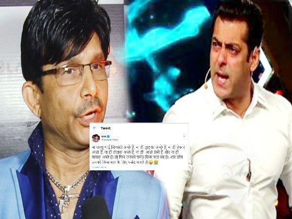 काला हिरण से ड्रिंक एंड ड्राइव मामले पर KRK का ट्वीट, कहा- किसका घमंड- फूटेगा दबंग खान का गुस्सा !