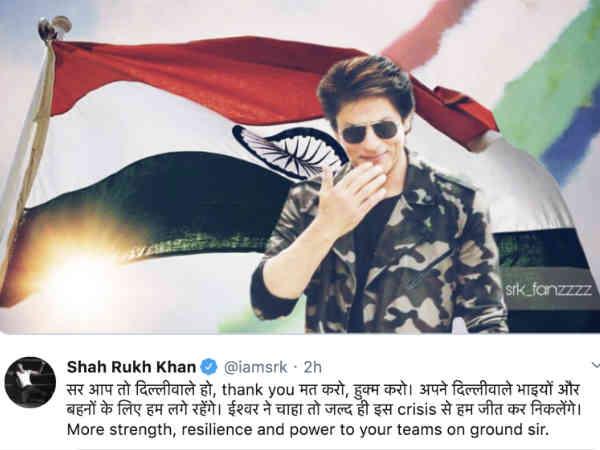 शाहरूख खान का अरविंद केजरीवाल को ट्वीट - कोरोना राहत फंड के लिए जो चाहिए, इस दिल्लीवाले को हुकुम करो
