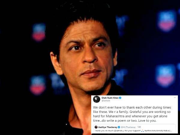 शाहरुख के महादान पर आदित्य ठाकरे ने कहा थैंक यू- शाहरुख खान ने दिया ऐसा जवाब, दिखाया बड़प्पन
