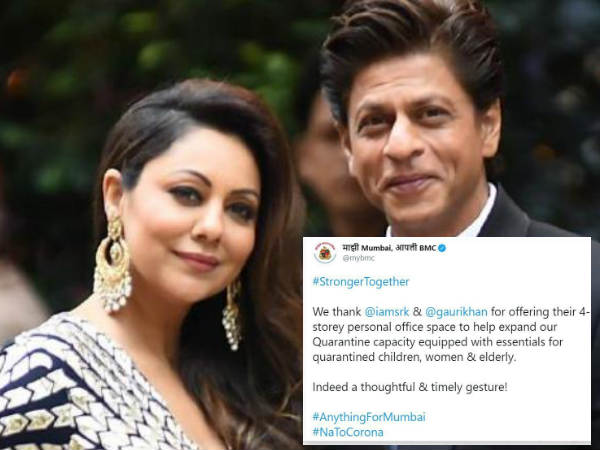 महादान के बाद, अब शाहरुख खान ने कोरोना से लड़ने के लिए दिया अपना ऑफिस, फैंस ने कहा-सच्चा हिंदुस्तानी