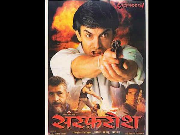 आमिर खान की एंट्री