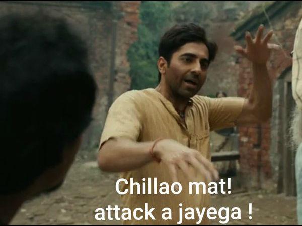 अमिताभ बच्चन और आयुष्मान खुराना की फिल्म गुलाबो सिताबो पर मजेदार मीम्स वायरल, इंटरनेट पर मचाया धमाल