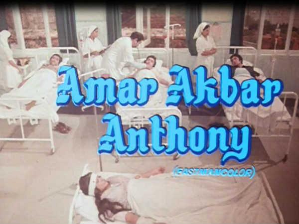 """""""बाहुबली"""" 2 से भी बड़ी हिट थी अमिताभ बच्चन, ऋषि कपूर की ये फिल्म- बिग बी ने शेयर की Rare PHOTOS"""