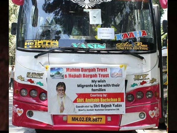 अमिताभ बच्चन की बड़ी पहल: 300 प्रवासी मजदूर पहुंचेंगे अपने घर, बसों में खाना-पानी का पूरा इंतजाम