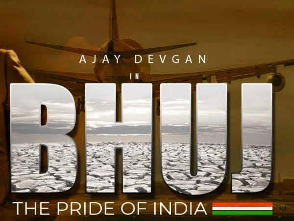 भुज द प्राइड ऑफ इंडिया