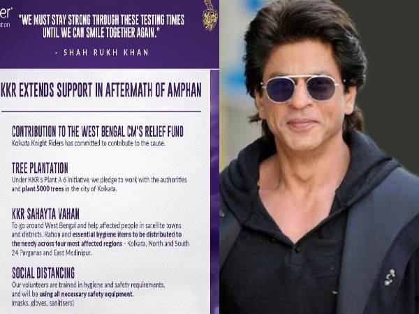 शाहरुख खान की टीम कोलकाता नाइट राइडर्स ने अम्फान के संकट में बढ़ाया मदद का हाथ!