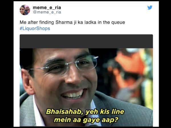 अरे शर्मा तू!