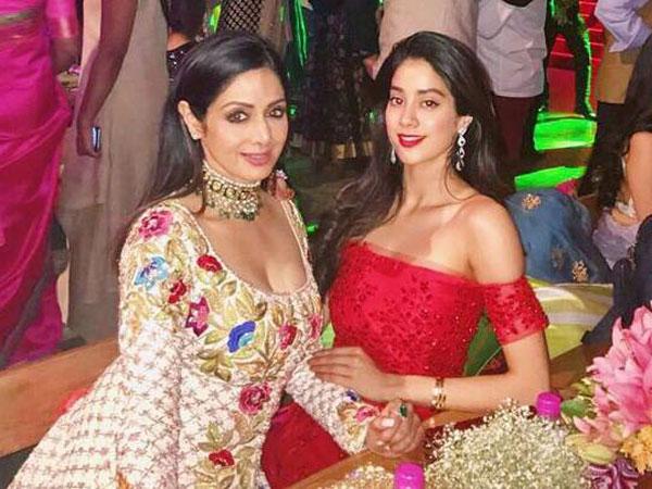 श्रीदेवी और जाह्नवी