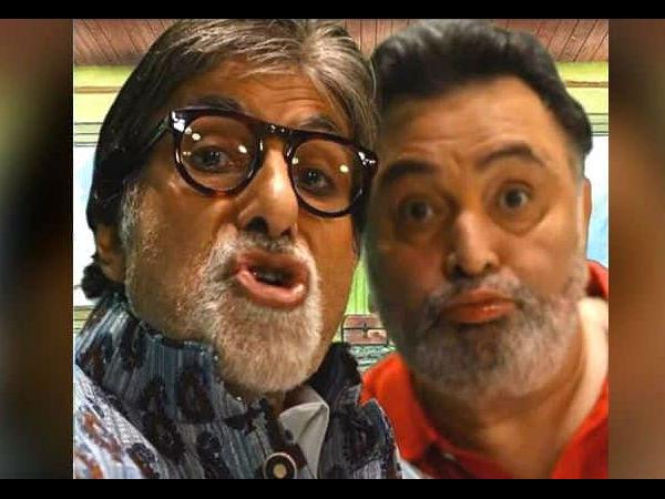 अमिताभ बच्चन ने कहा मैंने चिंटू के साथ