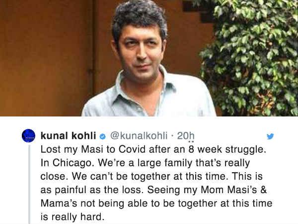 फिल्ममेकर कुणाल कोहली की मौसी की कोरोना वायरस से मौत, 8 हफ्तों से लड़ रही थीं जंग