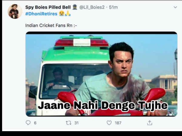 धोनी रिटायर ट्विटर पर हुआ ट्रेंड, बॉलीवुड memes की बाढ़, आमिर खान भी रिटायरमेंट रोकने दौड़े