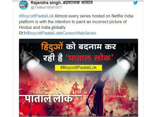 हिंदुओं को बदनाम करने का आरोप