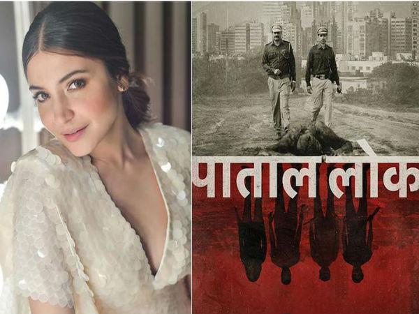 अनुष्का शर्मा की पाताल लोक के 5 बड़े विवाद, ट्विटर पर बहिष्कार-#BoycottPaatalLok ट्रेंड