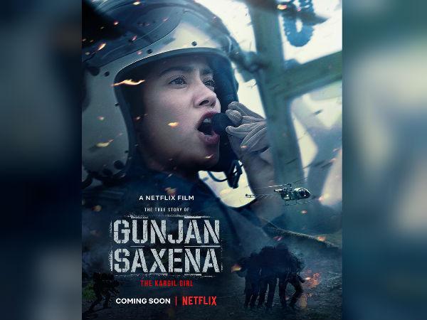 धमाकेदार ऐलान- नेटफ्लिक्स पर रिलीज होगी जाह्नवी कपूर की गुंजन सक्सेना- द कारगिल गर्ल