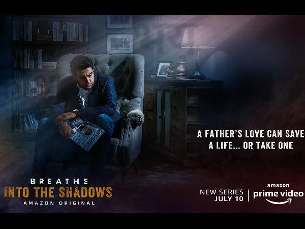 Breathe- अभिषेक बच्चन का डिजिटल डेब्यू- First Look ने किया धमाका- एकदम शानदार