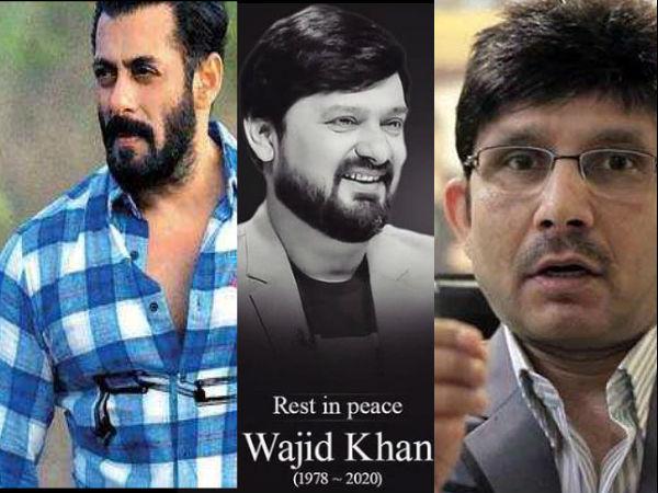 KRK का माफीनामा: वाजिद खान के निधन पर सलमान, शाहरुख से लेकर इन सेलेब्स से मांगी माफी- जानें क्यों!