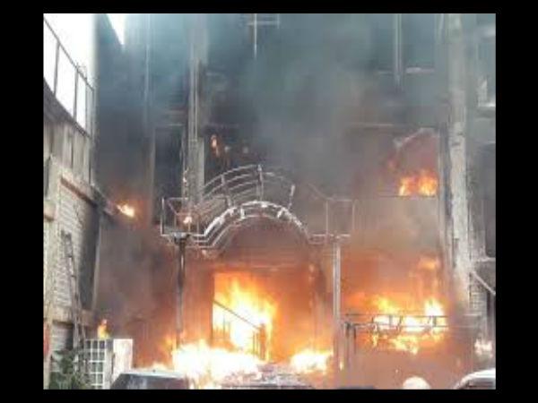 क्यों और कैसे लगी ये खतरनाक आग