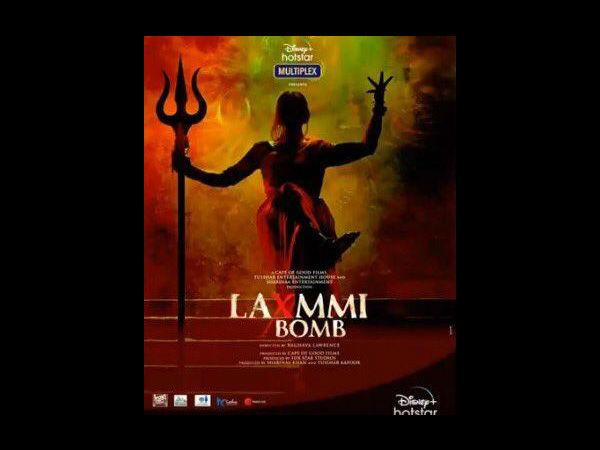 अक्षय कुमार की लक्ष्मी बम इस खास दिन हॉटस्टार पर रिलीज़ | Akshay Kumar's Laxxmi Bomb to release on Hotstar on this special date