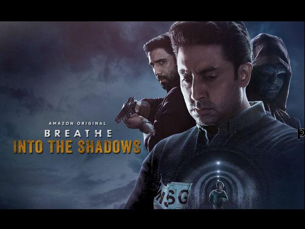 अभिषेक बच्चन स्टारर 'ब्रीद: इन टू द शैडोज़' से नया पोस्टर हुआ रिलीज, विलेन का अनोखा रूप