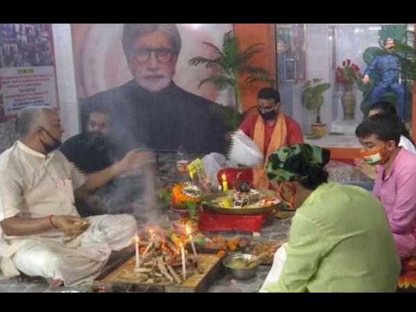 कोलकाता में अमिताभ बच्चन के फैंस कर रहे हैं महामृत्युंजय यज्ञ- घर लौटने तक नहीं होगा बंद