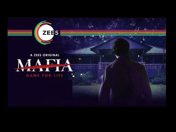 """जी5 ऑरिजिनल """"माफिया"""" का ट्रेलर हुआ रिलीज- कमाल का खेल है जो रोंगटे खड़े कर देगा VIDEO"""
