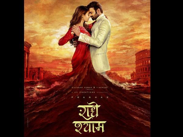 बाहुबली के 5 साल और प्रभास की अगली फिल्म का धमाका- 'राधेश्याम' का First LOOK रिलीज