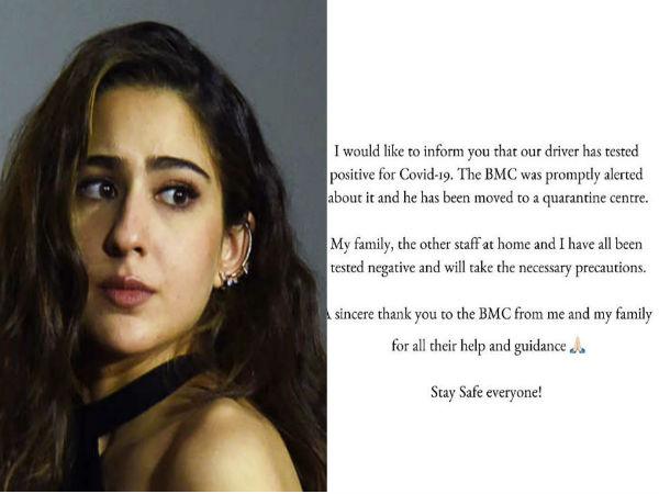 सारा अली खान के ड्राइवर को कोरोना, एक्ट्रेस की CORONA रिपोर्ट भी आई सामने