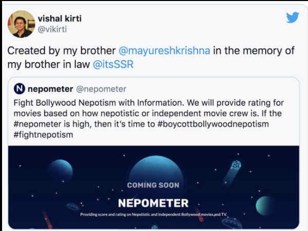 सुशांत सिंह राजपूत के जीजा जी ने लॉन्च किया नेपोमीटर - शुरू हुई बॉलीवुड नेपोटिज़्म से जंग
