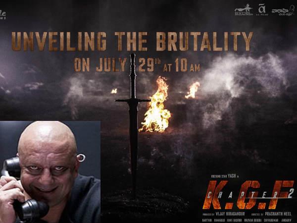 KGF 2- धमाकेदार पोस्टर के साथ तगड़ा ऐलान- इस दिन सामने आएगा संजय दत्त का 'अधीरा' Look