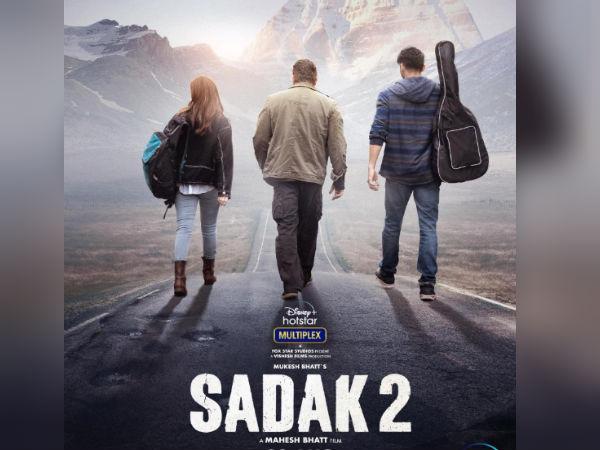 <strong>सड़क 2- आलिया भट्ट, संजय दत्त स्टारर फिल्म का नया दमदार पोस्टर, रिलीज डेट का ऐलान</strong>
