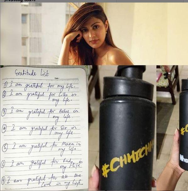 रिया चक्रवर्ती ने शेयर किया डायरी में सुशांत का लिखा पेज, कहा-