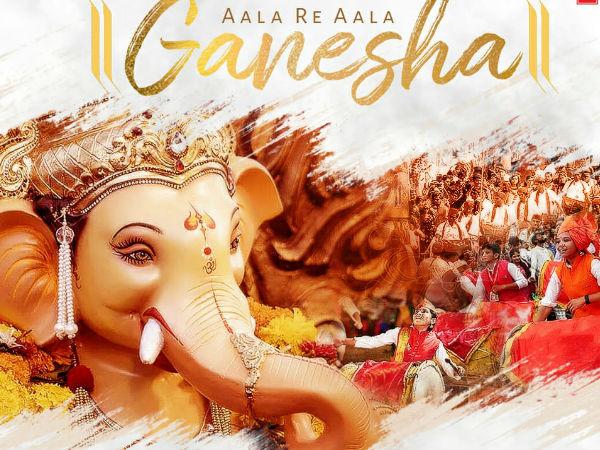 भूषण कुमार द्वारा निर्मित गणेश चतुर्थी के मौके पर रिलीज हुआ आला रे आला गणेश सॉन्ग