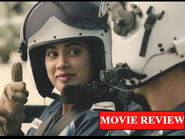 गुंजन सक्सेना द कारगिल गर्ल फिल्म रिव्यू
