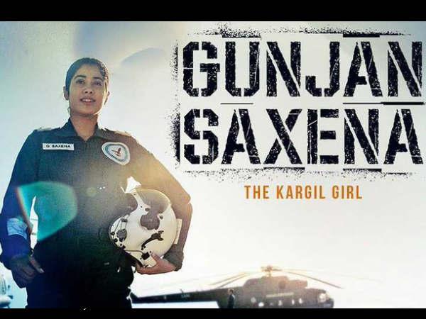 'गुंजन सक्सेना द कारगिल गर्ल' TRAILER- जाह्नवी और पंकज त्रिपाठी की इस फिल्म से बंधी उम्मीदें, दमदार