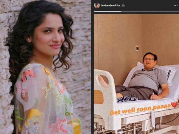अंकिता लोखंडे के पिता अस्पताल में भर्ती, एक्ट्रेस ने शेयर की तस्वीर