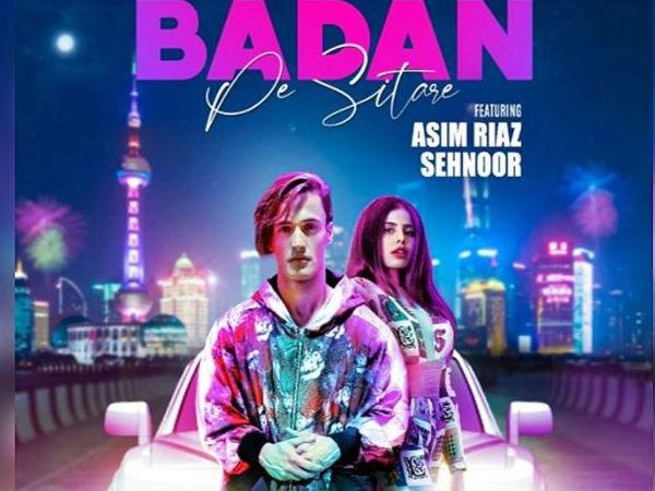 आसिम का नया धमाकेदार गाना 'बदन पे सितारे' का पोस्टर रिलीज, देखें जबरदस्त लुक