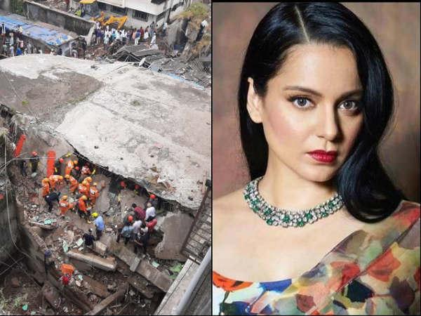 भिवंडी में इमारत ढहने से 41 लोगों की मौत- कंगना रनौत ने महाराष्ट्र सरकार और BMC पर साधा निशाना