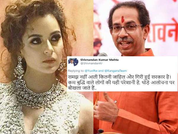 BMC ने तोड़ा कंगना रनौत का ऑफिस- बुरी तरह ट्रोल हुई महाराष्ट्र सरकार- लोग बोले 'डूब मरो शिवसेना'