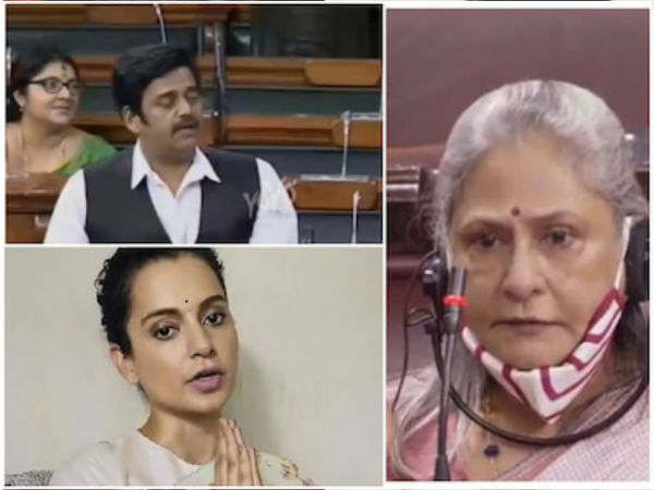 जया बच्चन पर कंगना रनौत का पलटवार,