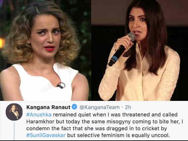 कंगना रनौत को अब दिक्कत है - अनुष्का शर्मा अपने लिए तो लड़ी, मेरे लिए नहीं लड़ी!