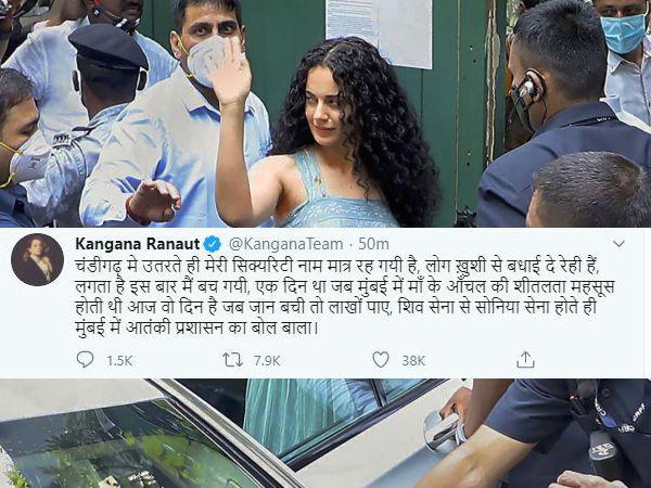 कंगना रनौत का नया ट्वीट, 'इस बार मैं बच गई, सोनिया सेना के कारण मुंबई में आतंकी प्रशासन'